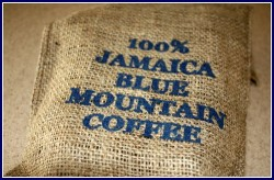 Jamaica Blue Mountain 250g